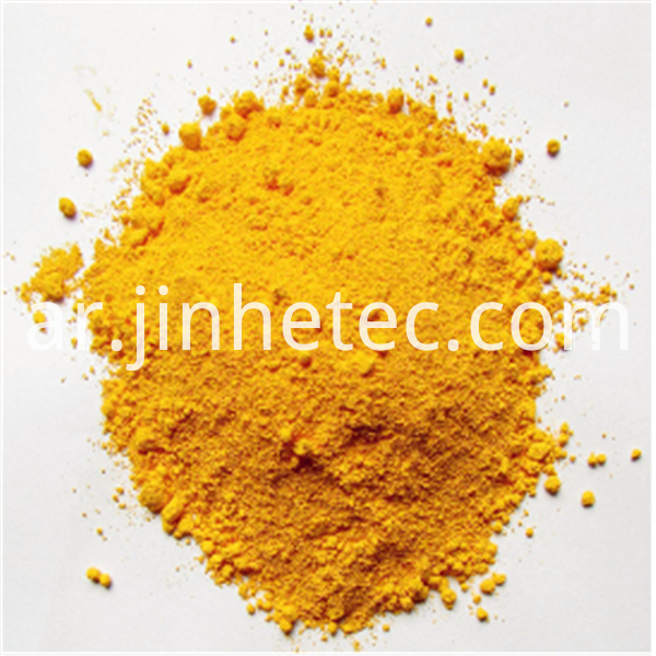 Chrome Yellow Iron Oxide